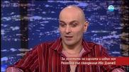 Иво Димчев за пътя от Брюксел до България и голотата на сцената