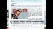 """""""Хизбула"""" застана зад позицията на Сергей Станишев чрез публикация на официалния си сайт"""