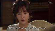 Бг субс! Endless Love / Безумна любов (2014) Епизод 14 Част 2/2