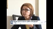 Боряна Димитрова: Новото ръководство на ДПС трябва внимателно да погледне към обществените реакции