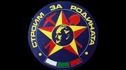 Комсомолски марш