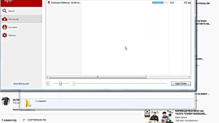 Kak da izteglim klipche ot.youtube lesno.