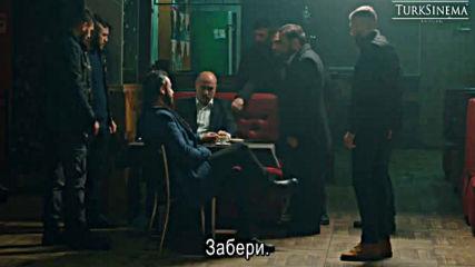 Ямата - Сезон 3 еп.16 (83) Р,уски .суб.