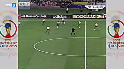 Германия - Бразилия Световно първенство по футбол 2002 финал първо полувреме