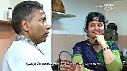 Кошмари в кухнята - Епизод 5 (05.11.2014) - част 1