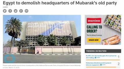 Egypt To Demolish Headquarters of Mubarak's Old Party