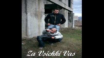 Sasho G ft. Blacky - Za Vsichki Vas