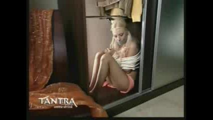 Камелия - Реклама На Тантра 2