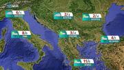 Прогноза за времето на NOVA NEWS (15.01.2021 - 14:00)