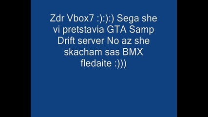 Gta Mutli Player