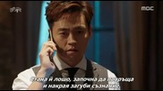 [бг субс] Marriage Contract / Брачен Договор (2016) Епизод 1