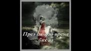 Evanescence - Solitude + Превод