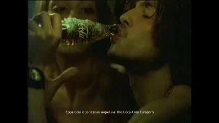 Кока Кола 2005 Бъди Влюбен