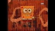 Spongebob Sings Just Lose It By Eminem