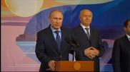 Путин постави капсула на времето в основите на новия стадион в Самара