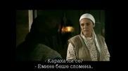 Бг Суб Питай Сърцето Си ( Yuregine Sor 2010 ) Част 2