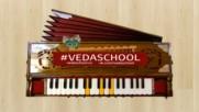 Vedaschool Kirtan 4 Hare Krishna Maha-mantra harmonium харинамные мелодии на фисгармонии