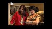 Пълна Лудницa - Сакъз еп.8 [28.11.09]