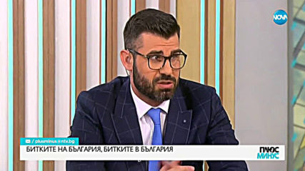 Станишев: Битката на БСП и европейските социалисти е и Европа, и България да станат социални
