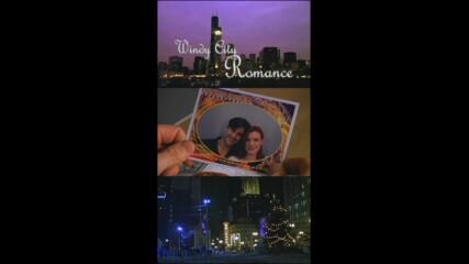 Градски романс (синхронен екип, дублаж на Проксима Видео, 2006 г.) (запис)