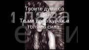 Thanos Petrelis - Mi Me Prodosis (не Ме Предавай )