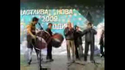 Kukeri - Blagoevgrad