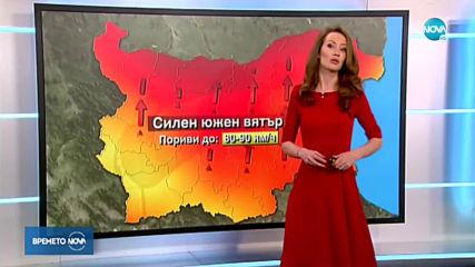 Прогноза за времето (04.06.2020 - централна емисия)