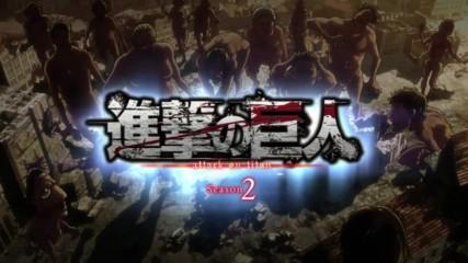 Shingeki no Kyojin s2 - BG subs