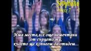 David Hallyday - High (ПРЕВОД)