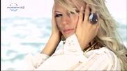 Емилия - Смелите си имат всичко 2011 ( Високо качество)
