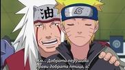 [ Bg Sub ] Naruto Shippuuden - Епизод 152 и 153