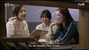 [easternspirit] Gap Dong (2014) E03 1/2