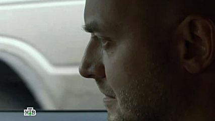 Меч 2 (2015) 04 серия / Bg subs (вградени)