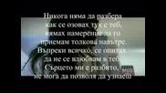 Rihanna - Cry -  Превод