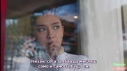 Черна любов Kara Sevda еп.11 Бг.суб.