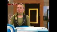 Емилия в Станция Нoва 06.02.2011 при Отчаяните съпруги