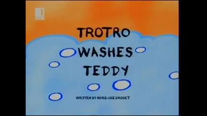 Сънчо Тротро 5 Епизод - Бг Аудио