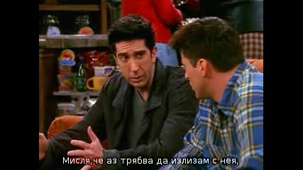 Friends - 07x17 - The One with the Cheap Wedding Dress (prevod na bg.)