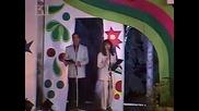 Панайот Панайотов - Банско - Пирин фолк (1994)