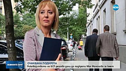 Националният съвет на БСП единодушно одобри Мая Манолова за кмет на София