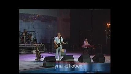 Любэ - концерт (украйна 2012)