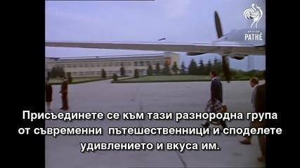 Ето каква е била България някога през не далечната (1965 г.)
