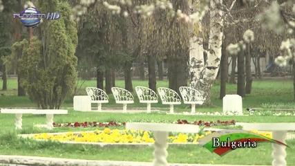 Картини от България - Пролет е