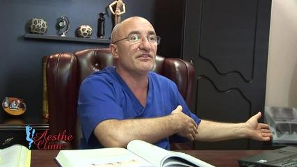 Пластична хирургия клинични пътеки