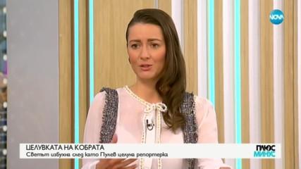 ЦЕЛУВКАТА НА КОБРАТА: Светът избухна след като Пулев целуна репортерка