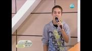 Голям Талант тази песен Богомил Бонев по Нова тв - 20.09.2011