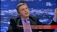Скандално ли е избирането на Слави Бинев за председател на Комисията по култура и медии