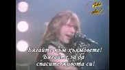 Iron Maiden - Run To The Hills + Превод