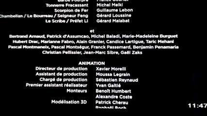 Принцът и демоните (синхронен екип, дублаж на студио Медия Линк, 2018 г.) (запис)