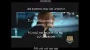 Превод . Massari - Real love